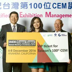 台灣第100位CEM國際展覽人才 獲IAEE邀請赴美受獎
