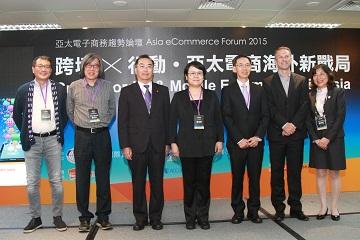 亞太電商論壇登場  臺灣電商跨境經營迫在眉睫